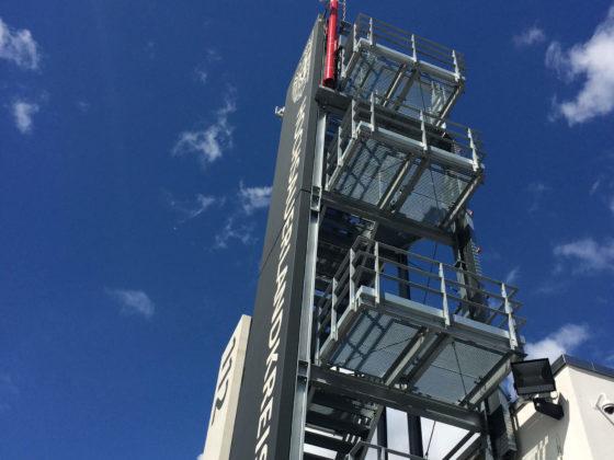 Kreisfeuerwehr Meschede Turm